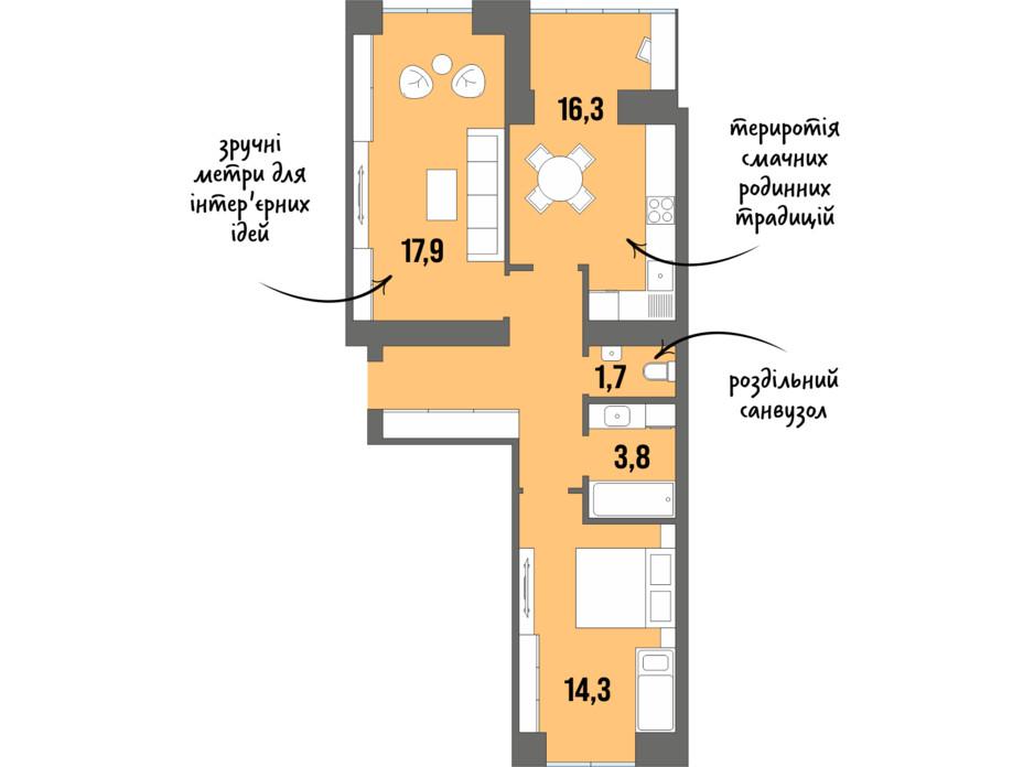 Планування 2-кімнатної квартири в ЖК DreamTown 61.9 м², фото 228720