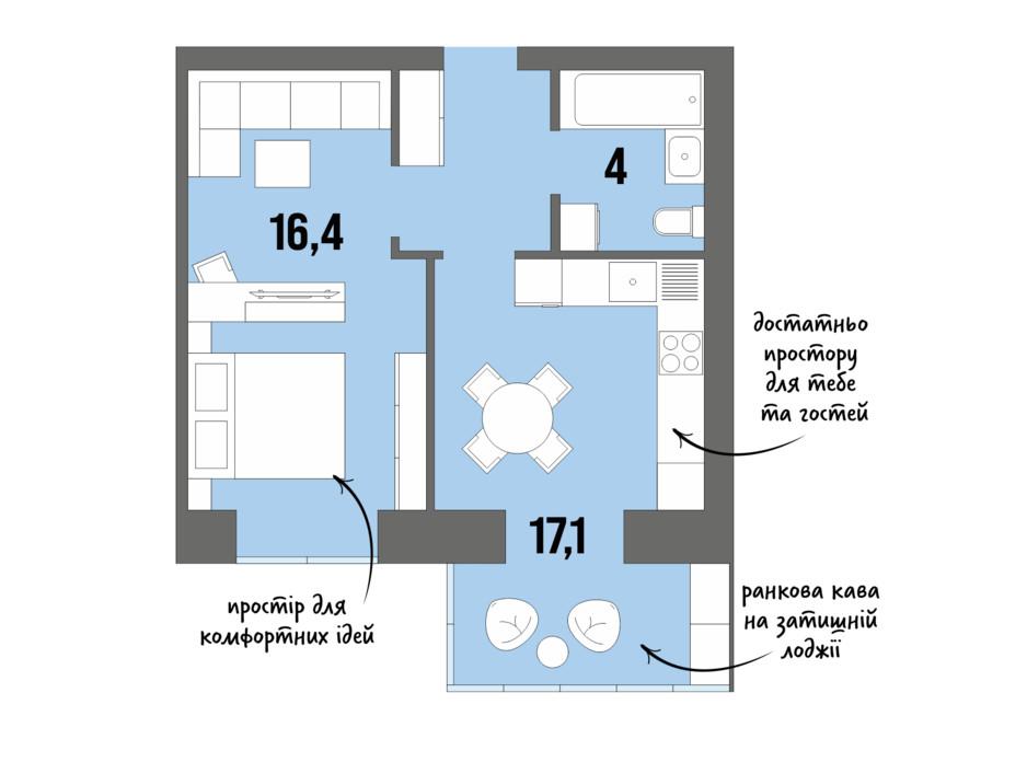 Планування 1-кімнатної квартири в ЖК DreamTown 41.8 м², фото 228722