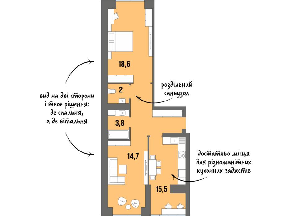 Планування 2-кімнатної квартири в ЖК DreamTown 63.8 м², фото 228723