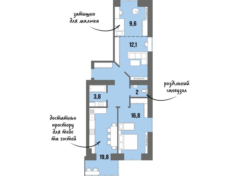 Планировка 2-комнатной квартиры в ЖК DreamTown 72.9 м², фото 228725