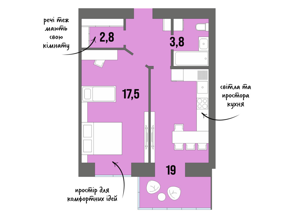 Планировка 1-комнатной квартиры в ЖК DreamTown 44.8 м², фото 228727