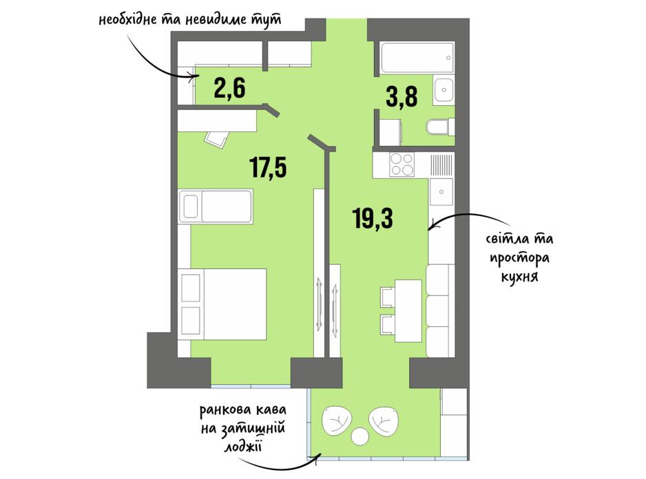 Планування 1-кімнатної квартири в ЖК DreamTown 44.9 м², фото 228730