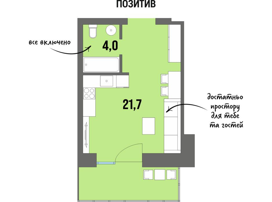 Планування смарт квартири в ЖК DreamTown 27 м², фото 228742