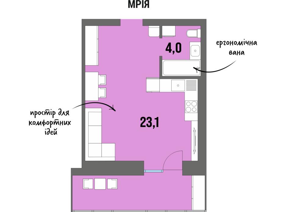 Планування смарт квартири в ЖК DreamTown 28.5 м², фото 228743