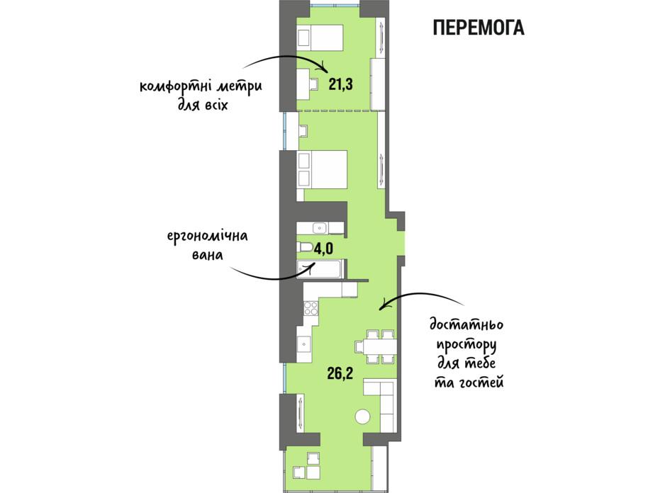 Планировка 1-комнатной квартиры в ЖК DreamTown 54.6 м², фото 228745