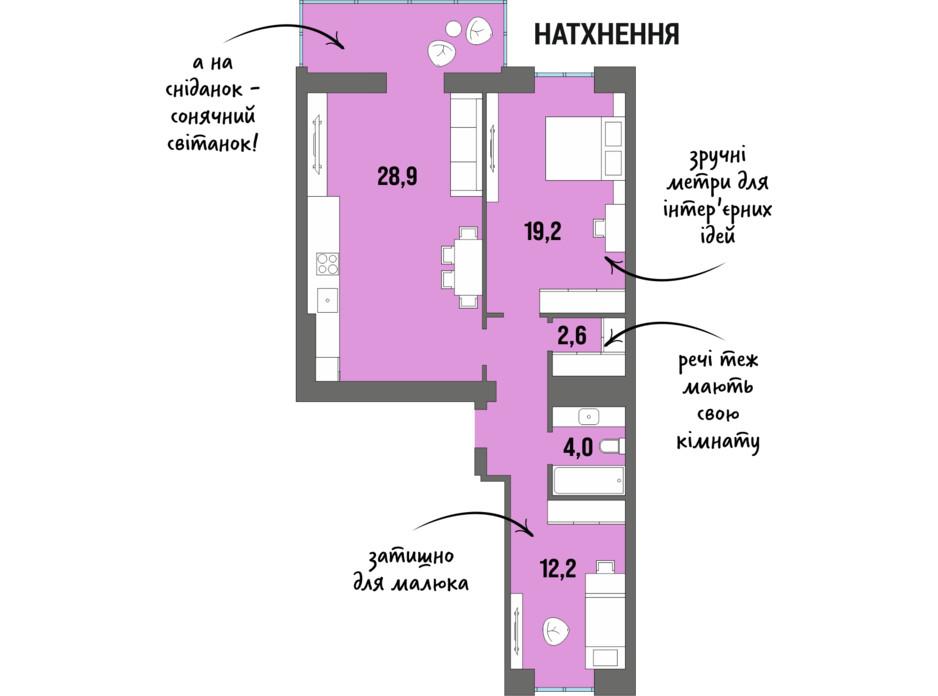 Планування 2-кімнатної квартири в ЖК DreamTown 71.9 м², фото 228746