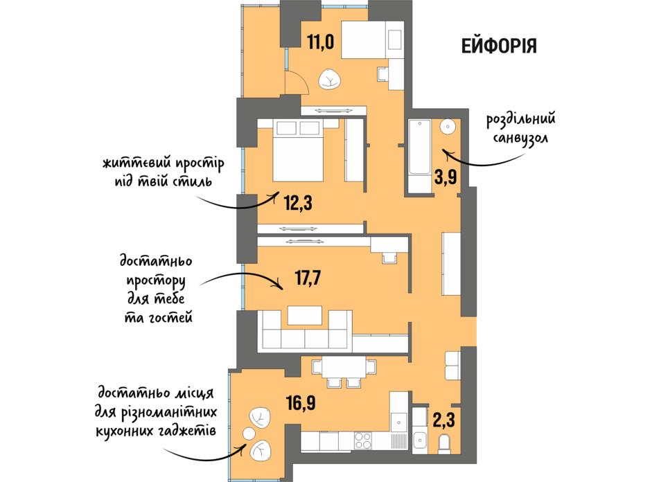 Планировка 3-комнатной квартиры в ЖК DreamTown 78.1 м², фото 228750