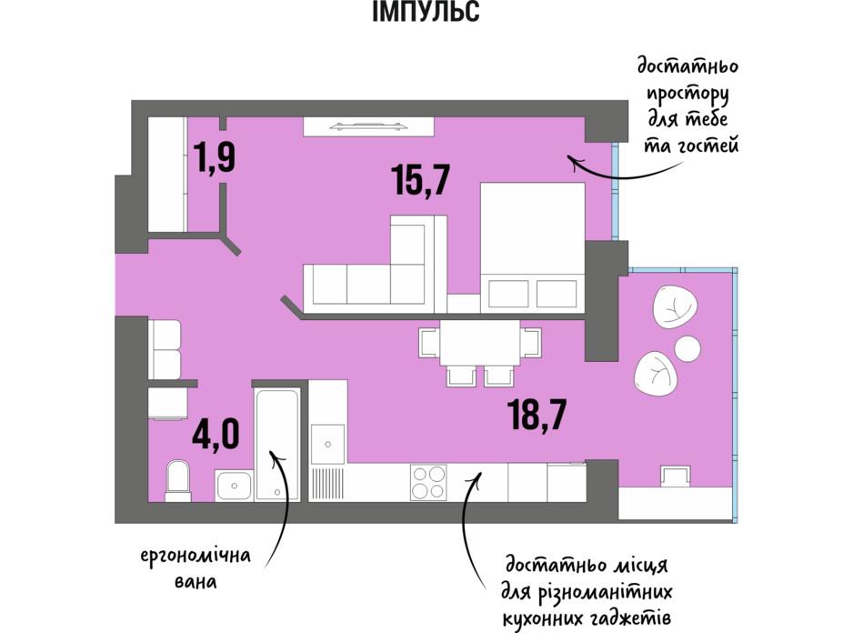 Планировка 1-комнатной квартиры в ЖК DreamTown 43.2 м², фото 228751