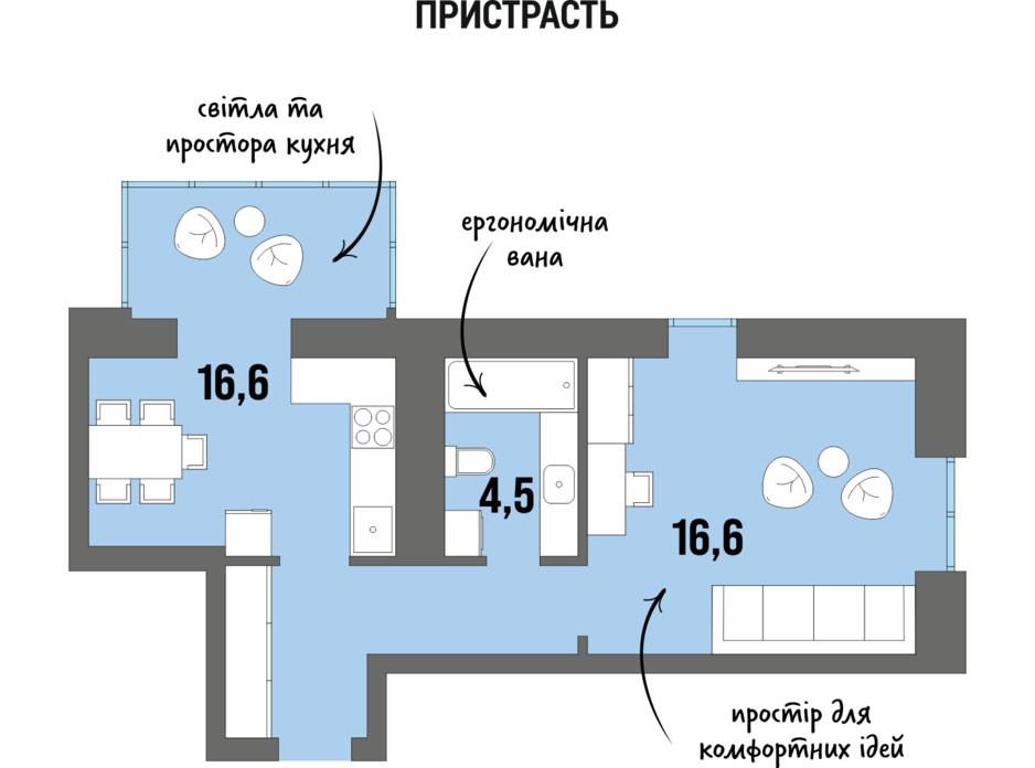 Планування 1-кімнатної квартири в ЖК DreamTown 44.1 м², фото 228752