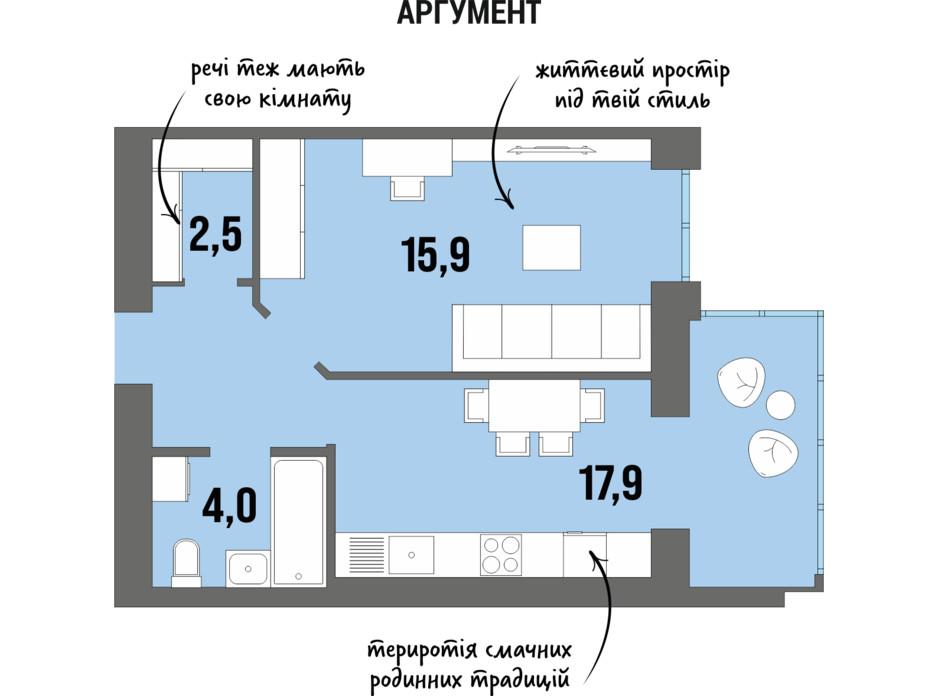 Планування 1-кімнатної квартири в ЖК DreamTown 43.6 м², фото 228754