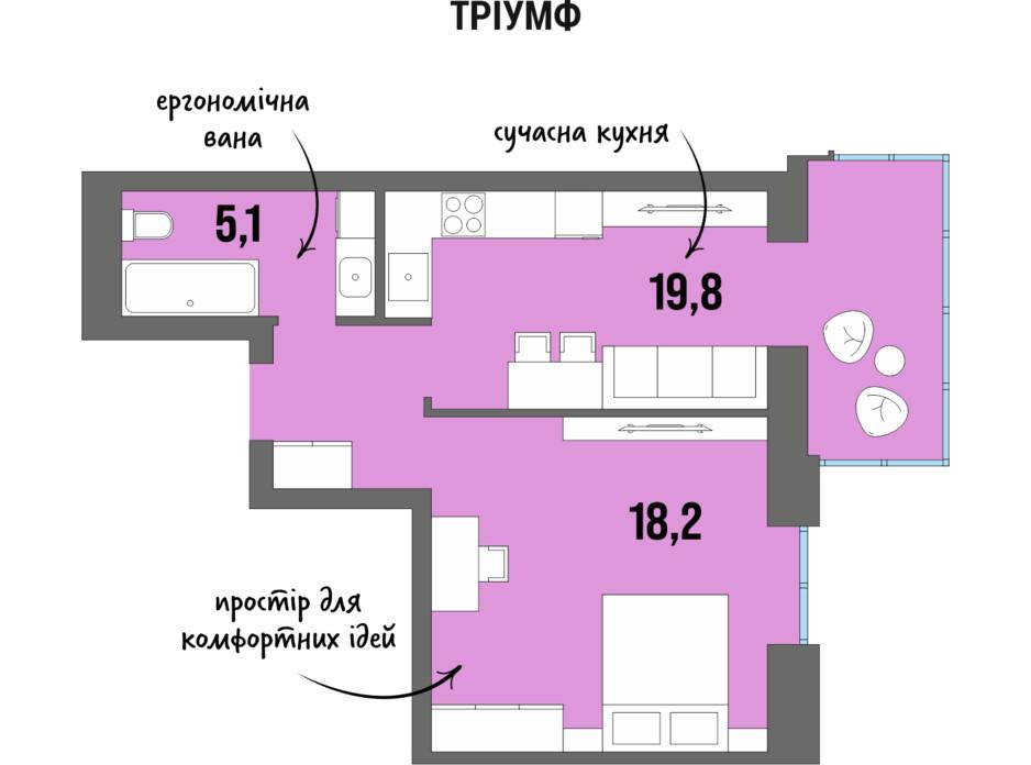 Планування 1-кімнатної квартири в ЖК DreamTown 45.7 м², фото 228755