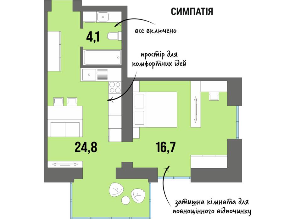 Планування 1-кімнатної квартири в ЖК DreamTown 44.2 м², фото 228756