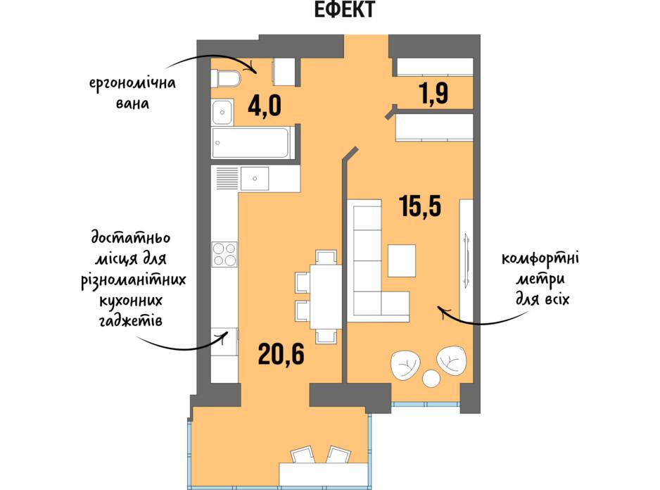 Планування 1-кімнатної квартири в ЖК DreamTown 44.8 м², фото 228757