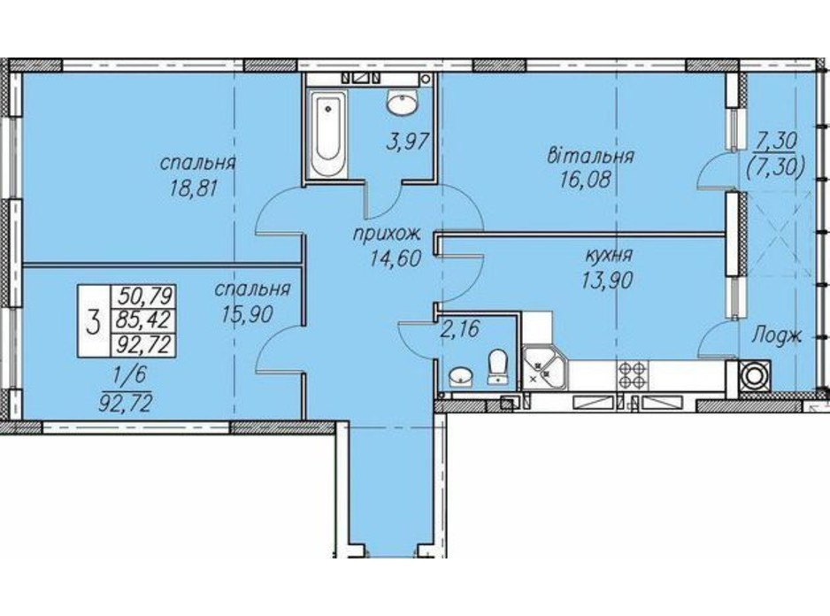 Планування 3-кімнатної квартири в ЖК Панорама 92.72 м², фото 229026