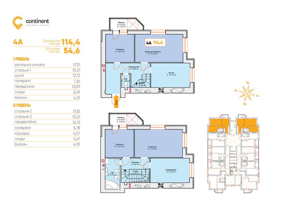 Планування багаторівневої квартири в ЖК Continent (Континент) 114.4 м², фото 23354