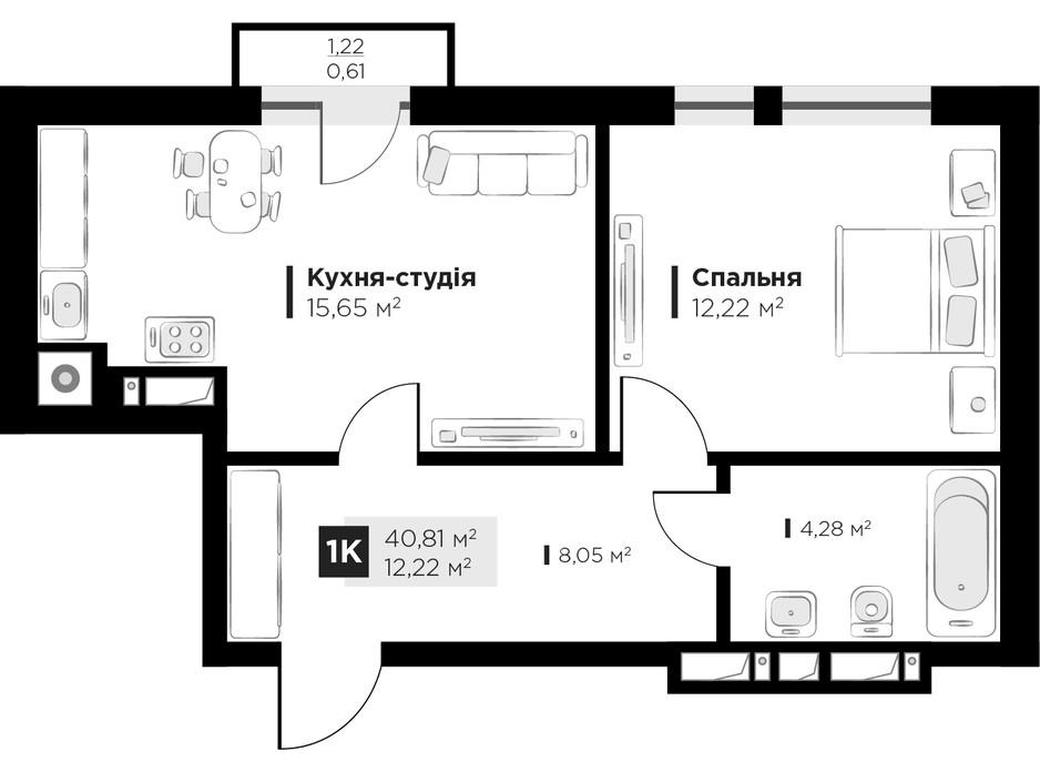 Планировка 1-комнатной квартиры в ЖК ARTHOUSE park 40.81 м², фото 235679