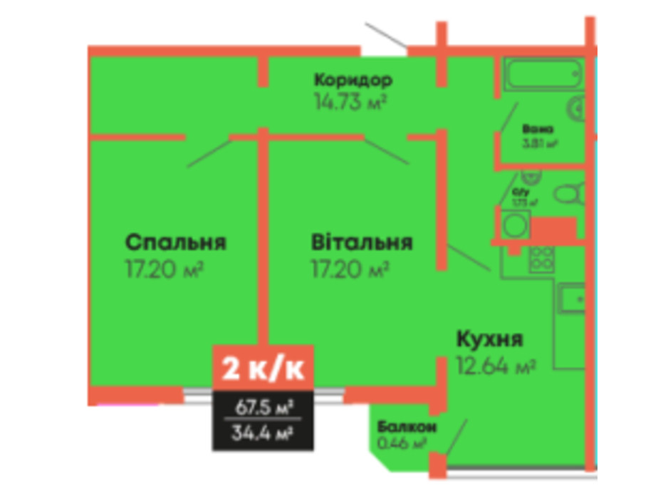 Планировка 2-комнатной квартиры в ЖК Гражданский посад 67.5 м², фото 236106