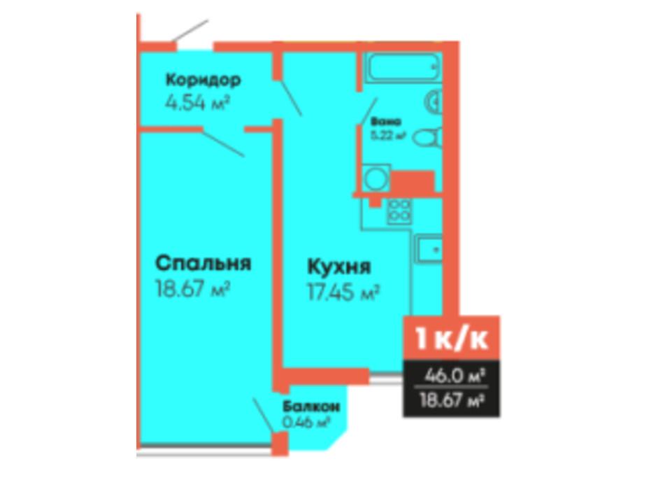 Планировка 1-комнатной квартиры в ЖК Гражданский посад 46 м², фото 236110