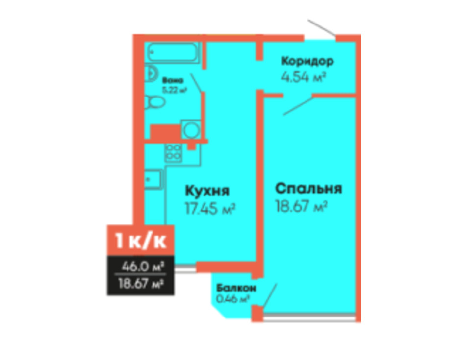 Планировка 1-комнатной квартиры в ЖК Гражданский посад 46 м², фото 236111