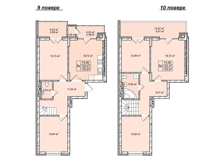 Планування багаторівневої квартири в ЖК Софіївка 134.7 м², фото 240682