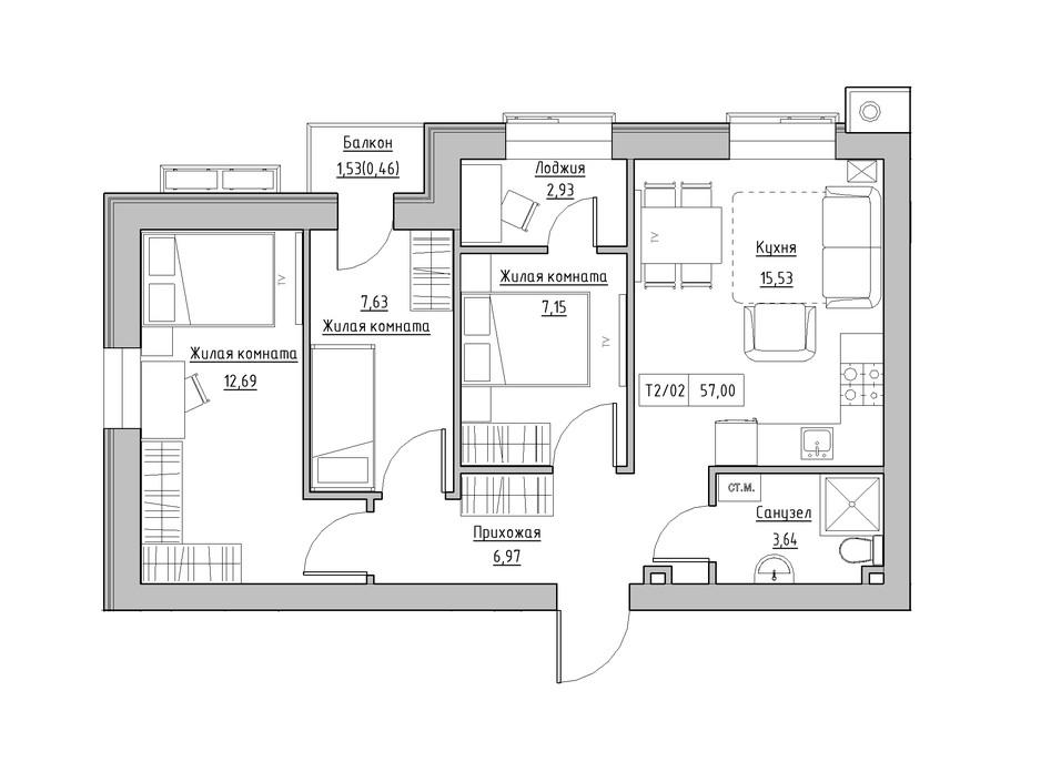 Планування 3-кімнатної квартири в ЖК KEKS 57 м², фото 241155