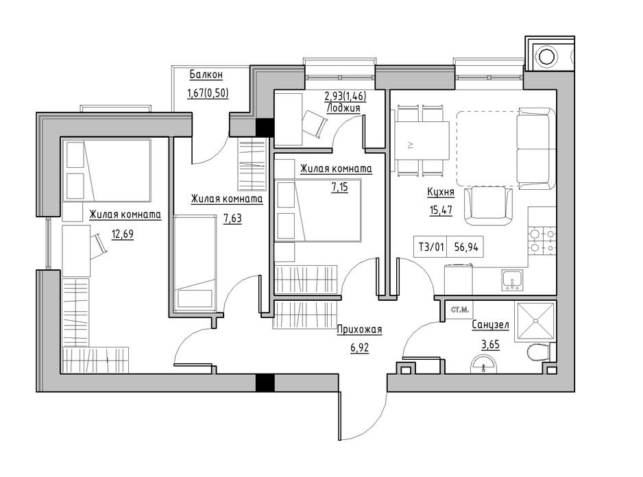 Планировка 3-комнатной квартиры в ЖК KEKS 56.94 м², фото 241427