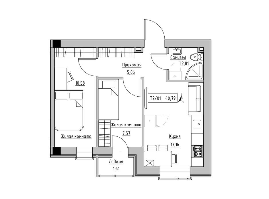 Планировка 2-комнатной квартиры в ЖК KEKS 40.79 м², фото 241440