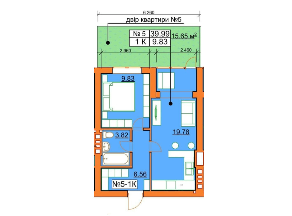 Планировка 1-комнатной квартиры в ЖК Гостомельские Липки 5 39.94 м², фото 243865