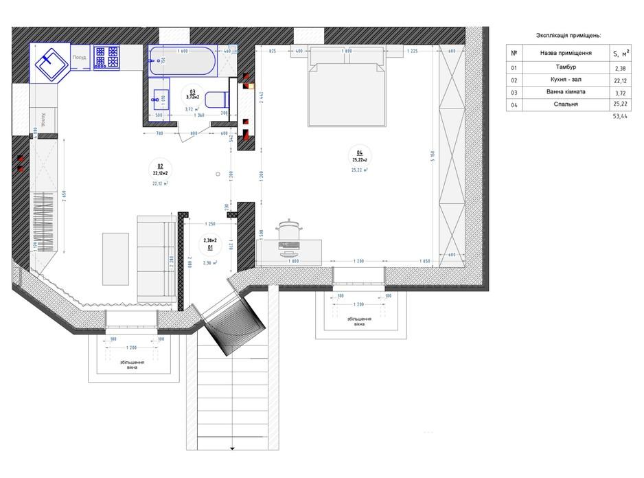 Планировка помещения в ЖК Трояндовый 53.44 м², фото 244860