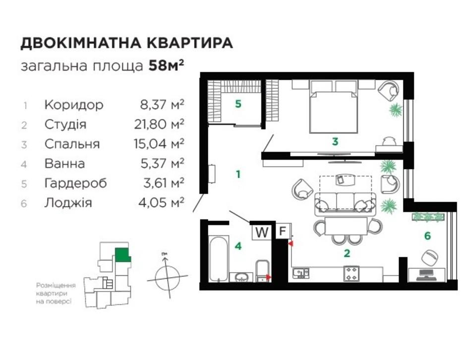 Планування 2-кімнатної квартири в ЖК Comfort Park 58 м², фото 245358
