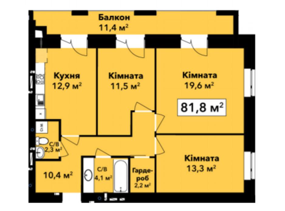 Планировка 3-комнатной квартиры в ЖК Перлина Проскурова 81.8 м², фото 245361