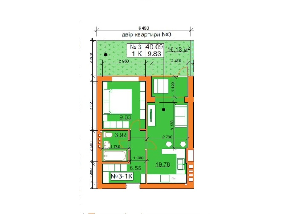 Планировка 1-комнатной квартиры в ЖК Гостомельские Липки 5 40.09 м², фото 245973