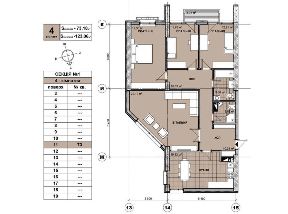 Планировка 4-комнатной квартиры в ЖК Берестейский 122.7 м², фото 252083