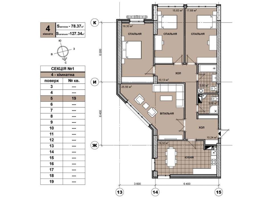 Планування 4-кімнатної квартири в ЖК Берестейський 125.8 м², фото 252087