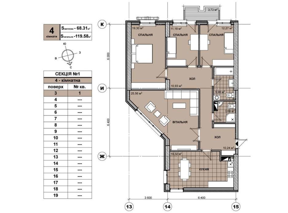 Планировка 4-комнатной квартиры в ЖК Берестейский 117.4 м², фото 252089