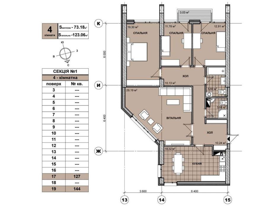 Планування 4-кімнатної квартири в ЖК Берестейський 122.8 м², фото 252090