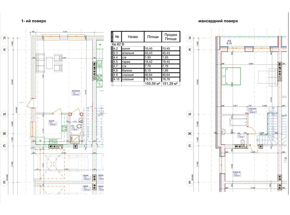 Планировка коттеджа в КГ Bruhsell 150 м², фото 253238