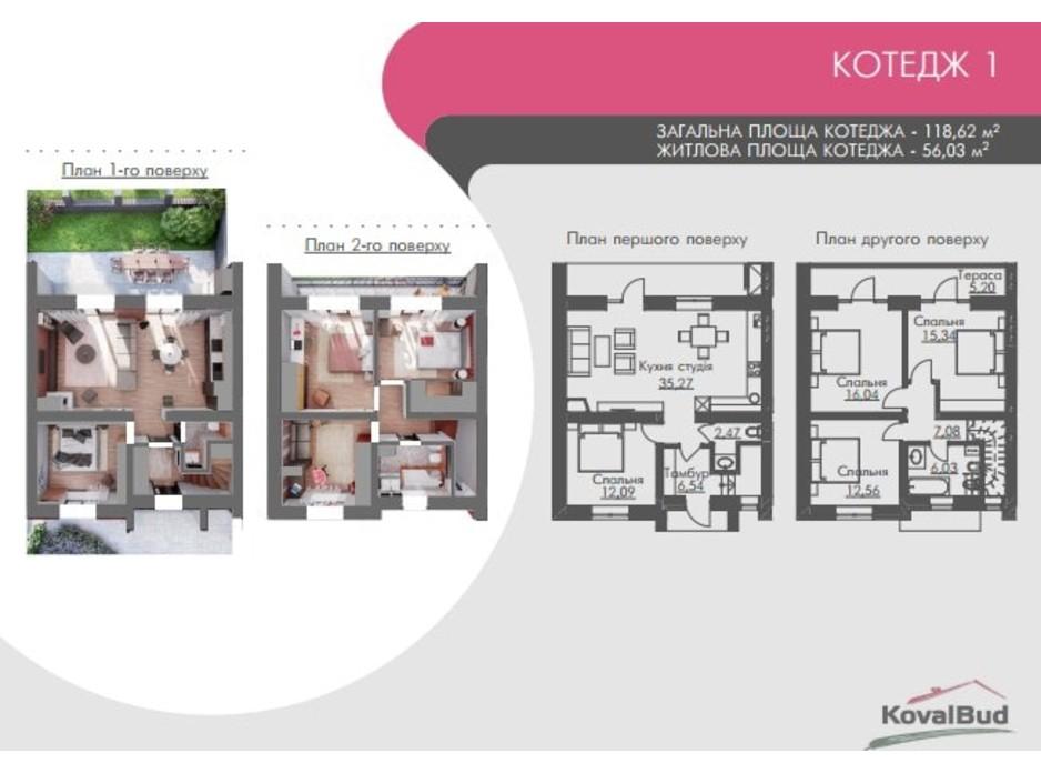 Планировка 5-комнатной квартиры в Таунхаус Cherry Town 2 118.62 м², фото 253789