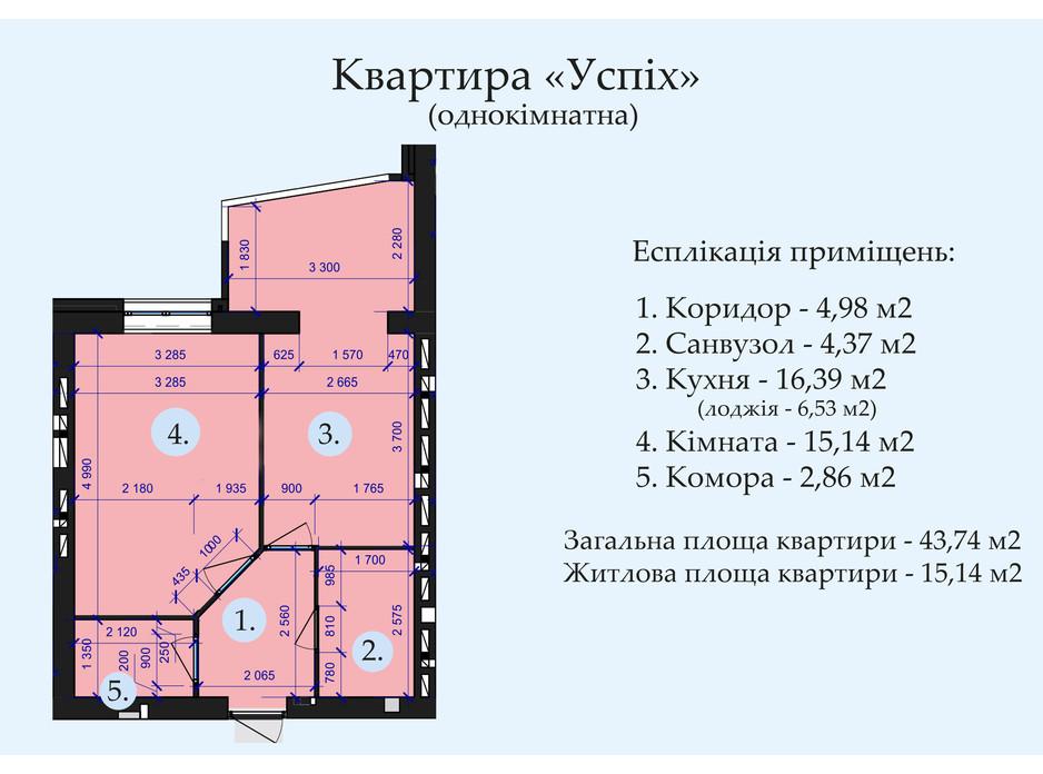 Планировка 1-комнатной квартиры в ЖК Петровский квартал 43 м², фото 257748