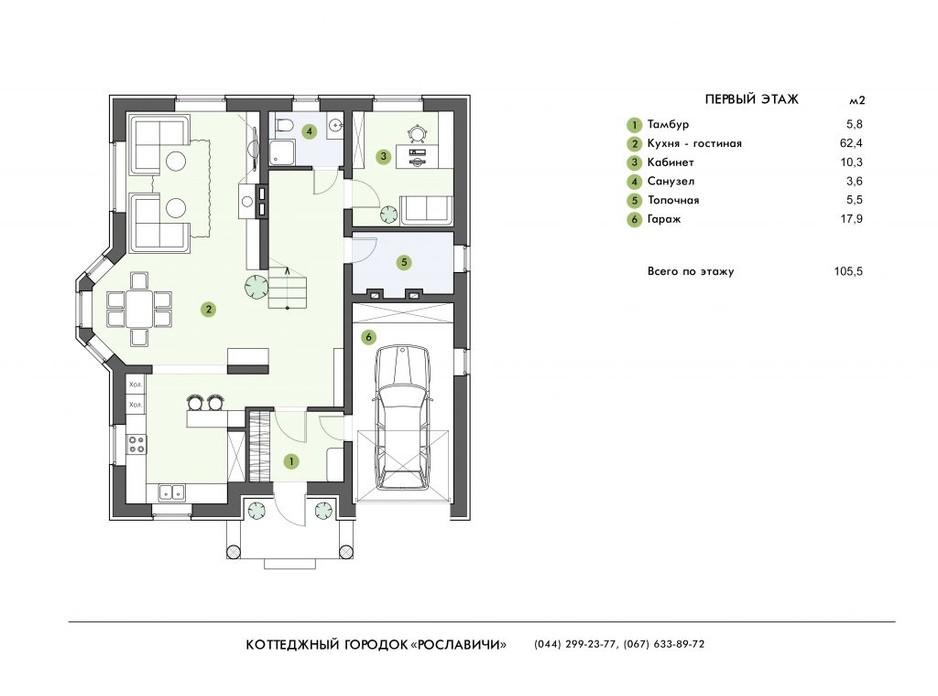 Планування котеджу в КМ Рославичі 200 м², фото 274010