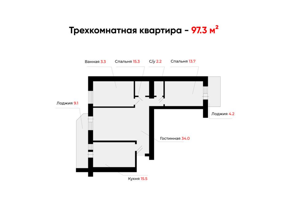 Планировка 3-комнатной квартиры в ЖК Никола Град 97.3 м², фото 275324