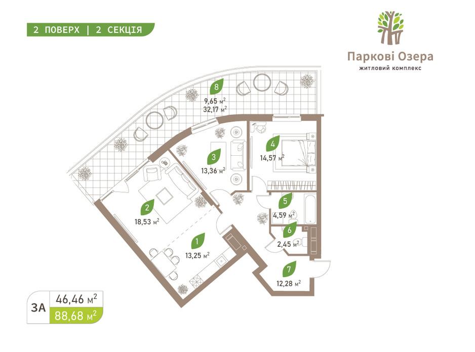 Планировка 3-комнатной квартиры в ЖК Парковые Озера 2 88.68 м², фото 281876