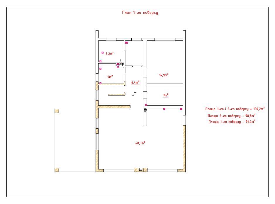 Планировка коттеджа в КГ Солнечный склон 190.2 м², фото 282446