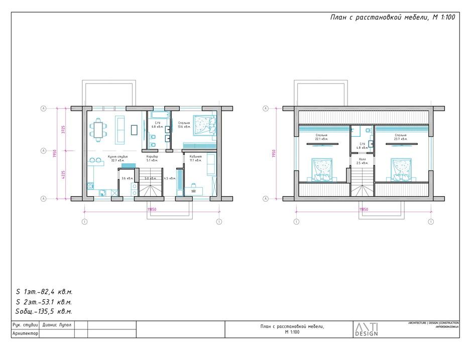 Планування котеджу в КМ Михайлівський квартал 135 м², фото 283455