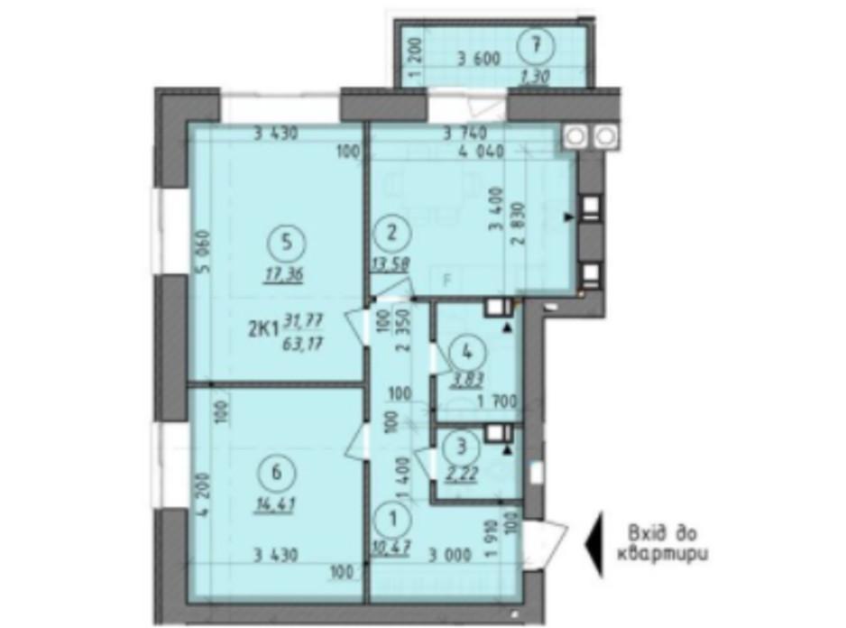 Планировка 2-комнатной квартиры в ЖК Французский Бульвар 63 м², фото 287050