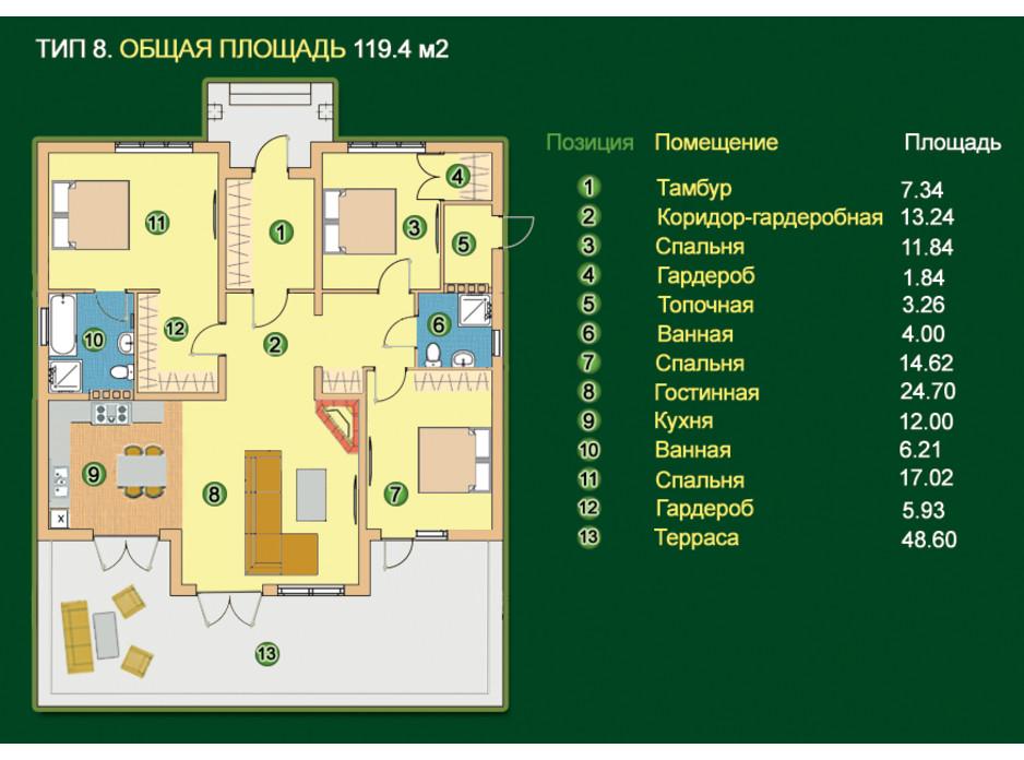 КГ Рославичи планировка 24