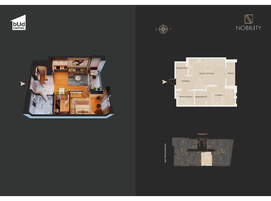 Планування 2-кімнатної квартири в КБ Nobility 64 м², фото 304639