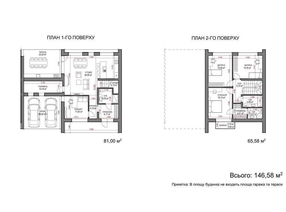 Планировка коттеджа в КГ Comfort Life Villas 146.58 м², фото 304976