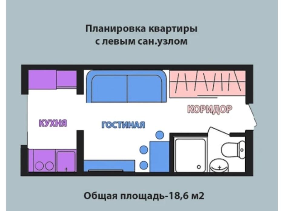 Планировка 1-комнатной квартиры в ЖК Воробьевы горы на полях 3 19 м², фото 310505