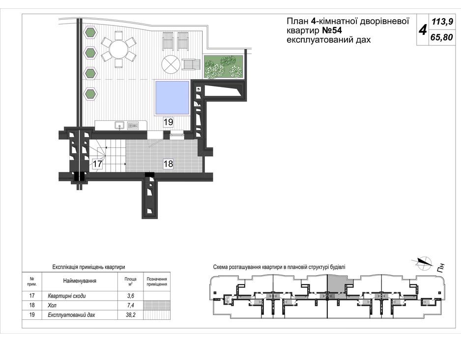 ЖК Женевьева-2 планування 28